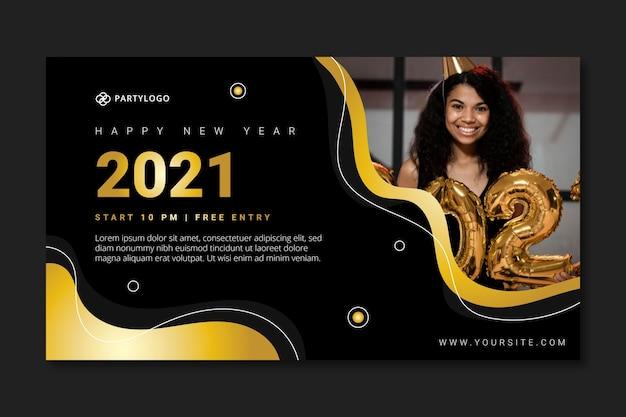 Sjabloon voor spandoek voor het nieuwe jaar 2021 Premium Vector