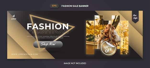 Sjabloon voor spandoek voor modeverkoop