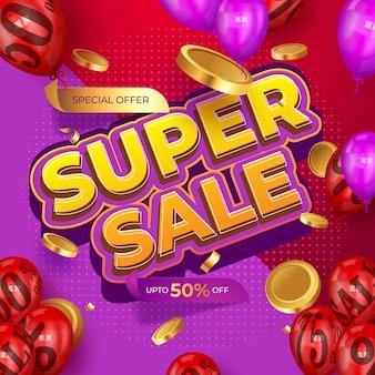 Sjabloon voor spandoek voor superverkoop