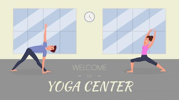 Sjabloon voor spandoek yoga centrum