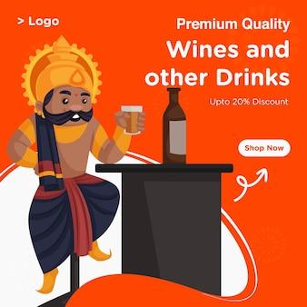 Sjabloon voor spandoekontwerp van premium kwaliteitswijnen en andere dranken