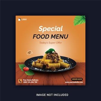 Sjabloon voor speciaal voedselmenu sociale media-banner