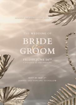 Sjabloon voor uitnodigingskaart voor huwelijksfeest