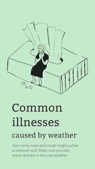 Sjabloon voor veelvoorkomende ziekten veroorzaakt door social media-verhaal over weersgezondheid