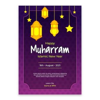 Sjabloon voor verticale muharram-poster met verloop