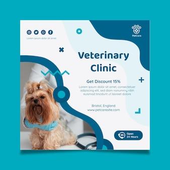 Sjabloon voor veterinaire vierkante flyer