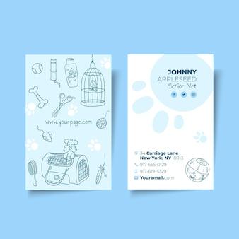 Sjabloon voor veterinaire visitekaartjes Premium Vector