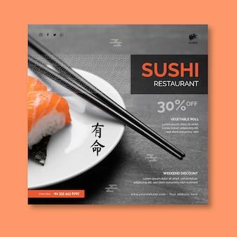 Sjabloon voor vierkante flyer van japans restaurant