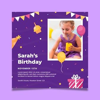 Sjabloon voor vierkante kinderverjaardag Gratis Vector