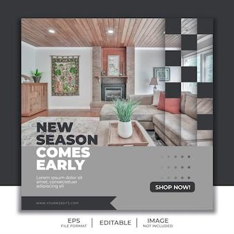 Sjabloon voor vierkante spandoek voor instagram, meubilair interieur decoratie elegant design