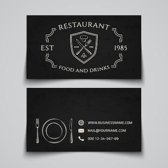 Sjabloon voor visitekaartjes met logo voor restaurant, café, bar of fastfood. illustratie.