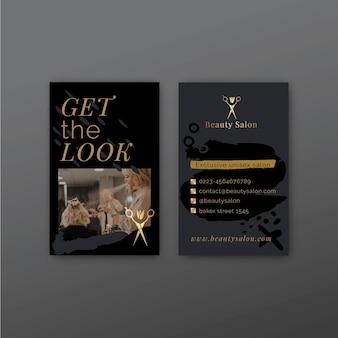 Sjabloon voor visitekaartjes van de salon van de schoonheid