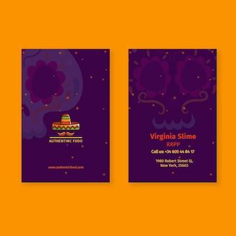 Sjabloon voor visitekaartjes van mexicaans eten restaurant