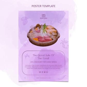 Sjabloon voor voedselposter in aquarelstijl