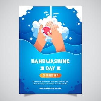 Sjabloon voor wereldwijde handwasdag verticale poster in papierstijl
