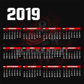 Sjabloonkalender 2019 esport / sport achtergrondstijl.