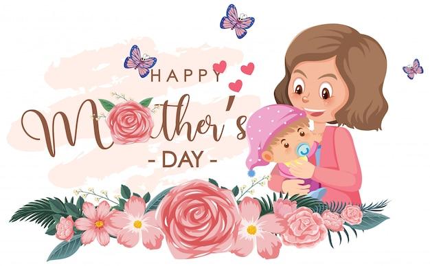 Sjabloonontwerp voor gelukkige moederdag met moeder en baby