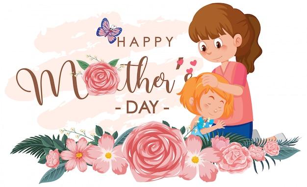 Sjabloonontwerp voor gelukkige moederdag met moeder en dochter