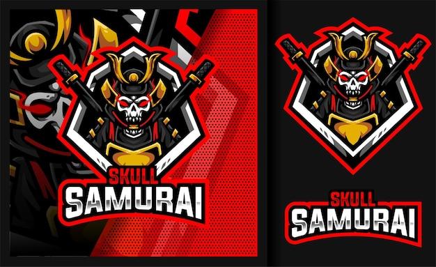 Skull samurai legend commander mascot gaming logo
