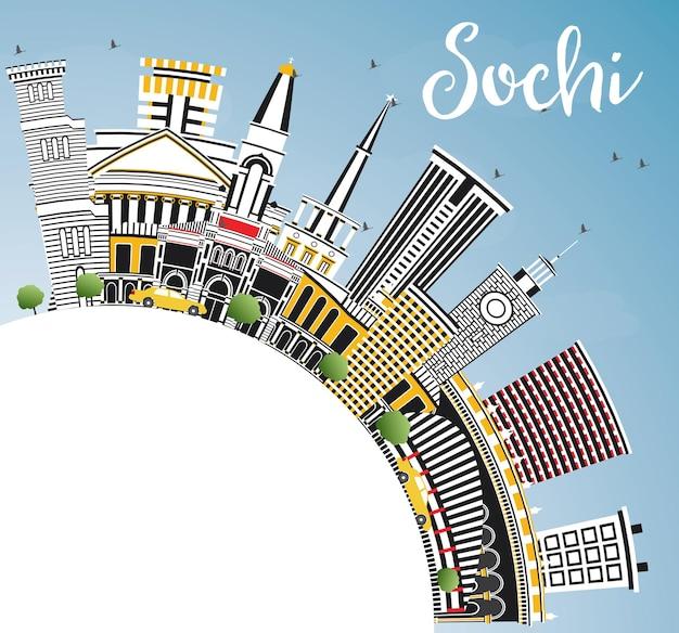 Skyline van de stad sochi rusland met kleur gebouwen, blauwe lucht en kopie ruimte. vectorillustratie. zakelijk reizen en toerisme concept met moderne architectuur. sotsji stadsgezicht met monumenten.