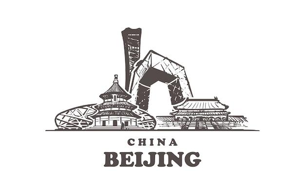 Skyline van peking, china