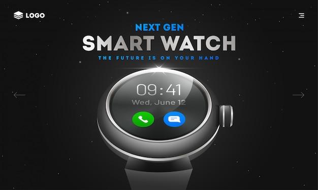 Slim horloge, ontwerp met hero-shot of bestemmingspagina.
