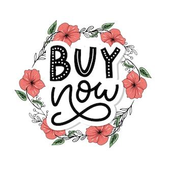 Slogan koop nu brief voor webachtergrond. tekst achtergrond. korting, verkoop, aankoop. typografie illustratie. type afbeelding. schaduwzaken. vector knop. sticker ontwerp.
