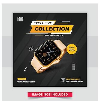 Smart watch social media post of instagram postsjabloon