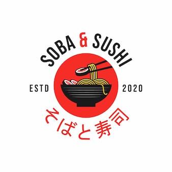 Sob a & sushi logo-sjabloon
