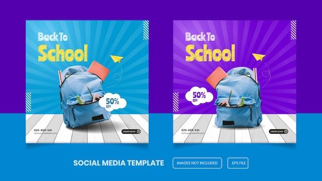 Social media banner reclame terug naar school voor schoolspullen premium vector