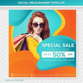 Social media-feedbanner