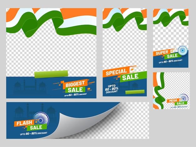Social media freedom sale banner, poster en sjabloonontwerp met golvend indiase lint en kopie ruimte.