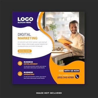 Social media post- en instagram-postsjabloon voor digitaal marketingbureau