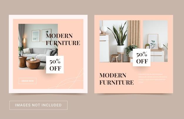 Social media sjabloon voor interieur meubilair huis onroerend goed moderne eenvoudige flyer square post