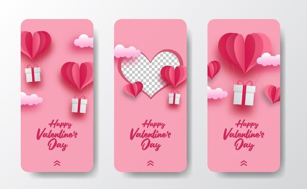 Social media verhalen banner wenskaart voor valentijnsdag met papier gesneden stijl illustratie en zachte roze pastel achtergrond