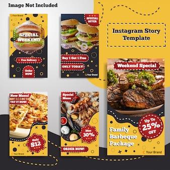 Social media voedsel instagram verhalen verhaal sjabloon menu vintage retro stijl