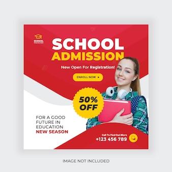 Sociale media-banner voor schooltoelating