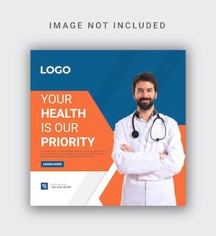 Sociale media voor medische gezondheidszorg of instagram-postsjabloon voor medische amp gezondheidszorg