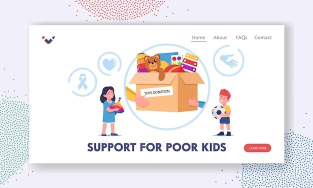 Sociale steun aan arme kinderen bestemmingspagina sjabloon. kinderen jongens- en meisjespersonages die speelgoed uit de donatiebox halen, humanitaire hulp, vrijwilligerswerk en filantropie. cartoon mensen vectorillustratie