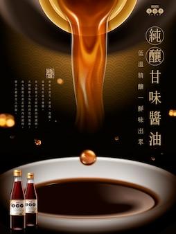Sojasausadvertentie met chinese woorden die allemaal verticaal zijn geschreven