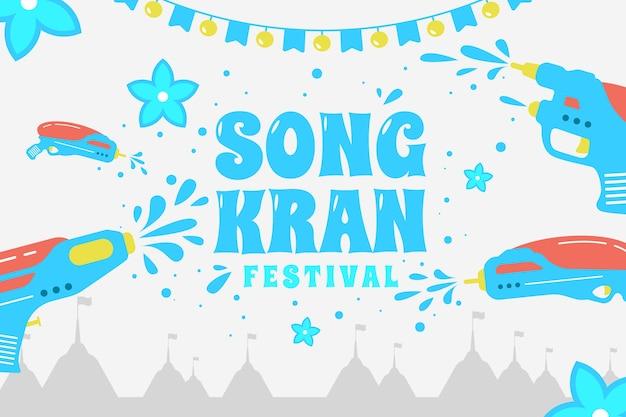 Songkran cultureel festival plat ontwerp
