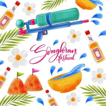 Songkran-evenement in aquarelstijl