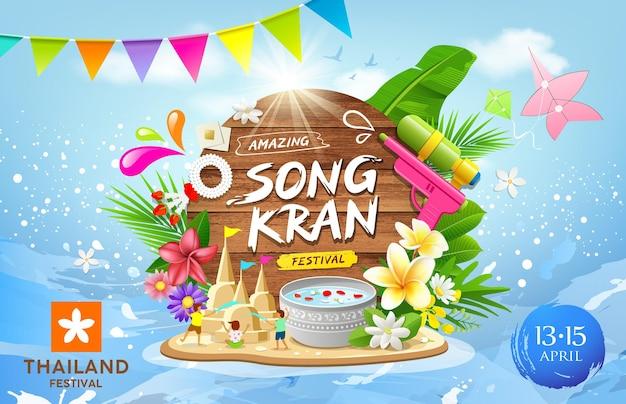 Songkran festival thailand deze zomer banners ontwerpen op water splash blauwe achtergrond, illustratie