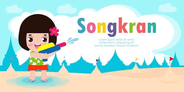 Songkran-festivalkinderen houden waterpistool vast en genieten van opspattend water