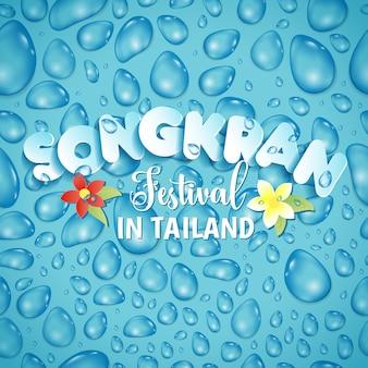 Songkranfestival in thailand van april
