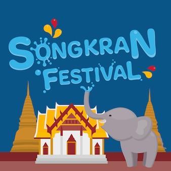 Songkranfestival met olifant en thaise landschapsachtergrond. illustratie.