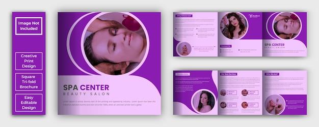 Spa vierkante driebladige brochure sjabloon