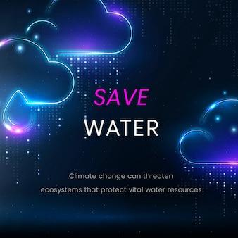 Spaar water milieu sjabloon vector