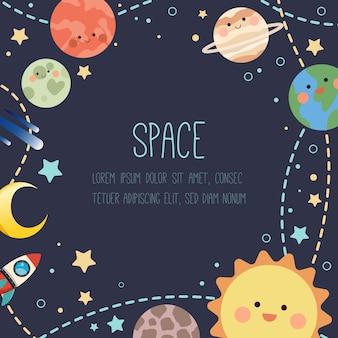 Space achtergrond