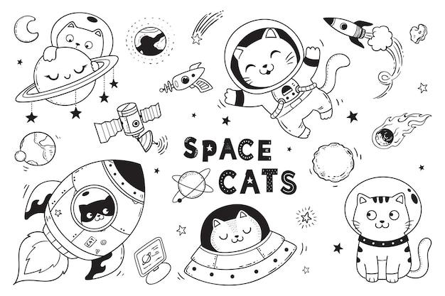 Space cat doodle voor kinderen